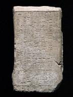 Decree of Neferirkare