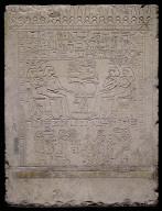 Stela of Ameny