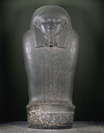 Sarcophagus of General Kheperre