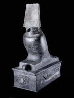 Colossal statue of a falcon (Horus of Nekhen)