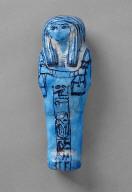 Shawabty of Thutmose IV