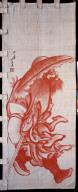 Zhong Kui, (Shoki), the Demon Queller