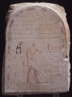 Stela of Seniankhu and his wife, Iy