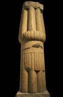 Papyrus-bundle column