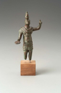 Horus in Roman Armor