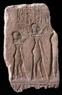 Fragment of a boundary stela with Nefertiti and two princesses
