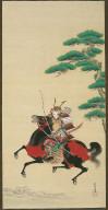 Warrior at Mure Takamatsu