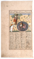 Rustam and Raksh Entrapped
