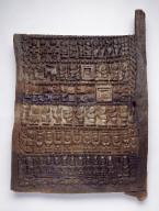 Yoruba Door
