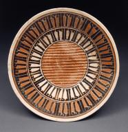 Samanid Bowl