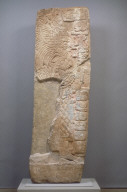 Wall panel depicting Na-Bolon-K'an in ritual dress