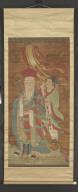 Pindola, Disciple of Buddha