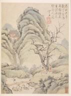 Album of Seasonal Landscapes: Spring Landscape (No. 4)