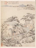 Album of Seasonal Landscapes: Autumn Landscape with the Artist Traveling (No. 5)