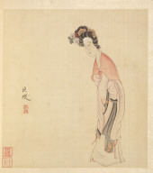 Paintings after Ancient Masters: A Lady