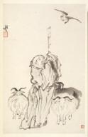 The Captive Su Wu Herding Sheep