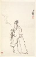 Su Tung-p'o Grinding Ink
