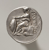 Tetradrachm: Head of Philetauros with Laureate Diadem (reverse)