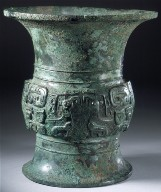 Ritual Wine Storage Jar (Zun) with Masks and Birds