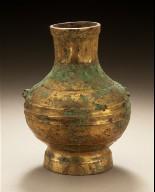 Miniature Jar (Hu) with Horizontal Bands