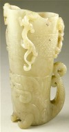 Cup (Guang) in the Form of a Rhyton with Dragons and Scrollwork