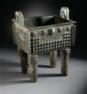 Square Ritual Food Cauldron (Fangding) with Dragons, Whorls, and Knobs