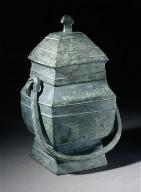 Lidded Square Ritual Wine Bucket (Fangyou) with Horizontal Ribs