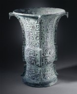 Ritual Wine Storage Jar (Zun) with Masks and Dragons