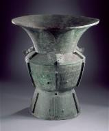 Ritual Wine Storage Jar (Zun) with Masks, Birds, and Bovine Heads