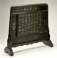 Tablescreen with Calligraphy of Sima Guang's (1019-1086)