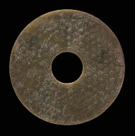 Perforated Disk (Bi) with Unfinished Relief Spirals