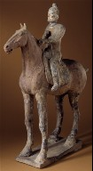Funerary Sculpture of a Horse and Rider