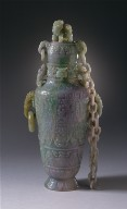 Lidded Vase (Ping) with Lion, Phoenixes, Felines, and Masks