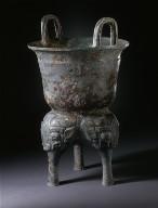 Ritual Grain Steamer (Yan) with Masks