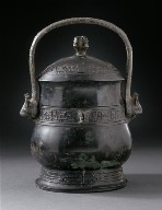 Lidded Ritual Wine Bucket (You) with Dragons