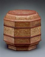 Octagonal Three-Tiered Cosmetic Box (Bajiao Sanceng Lian) with Peony Scrolls