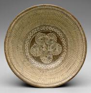 Mishima Bowl
