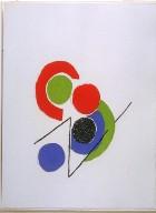 Untitled, pg. 25, in the book Juste present (Paris: La Rose des Vents, 1961)