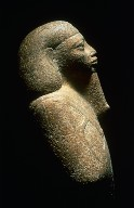 Shawabty of King Taharqa