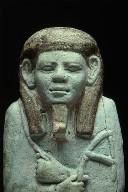 Shawabty of King Senkamenisken