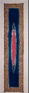 Slendang (scarf) or kemben (breast cloth)