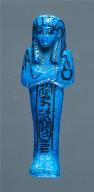 Shawabty of Pinudjem I, High Priest of Amen and 'King'