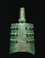 Mr. Lai's Bell (Lai Zhong)