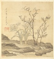 Paintings after Ancient Masters: Narcissus and Bare Trees