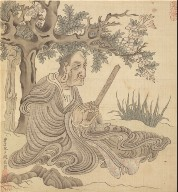 Paintings after Ancient Masters: A Lohan [after Kuan-hsiu]