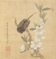 Paintings after Ancient Masters: A Bird and Peach-Blossom Branch