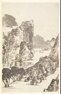 Landscape after Mi Fu