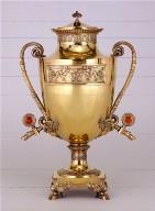 Samovar (Hot Water Urn)