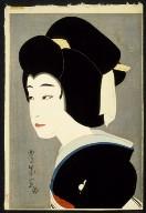Sawamura S_onosuke I as Umegawa
