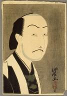 Nakamura Ganjir_o I as _Oboshi Yuranosuke